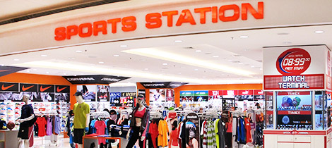 multibrand_02_sportsstation