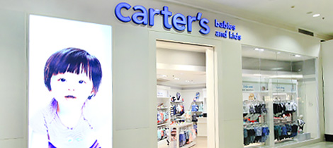 concept_17_carter's