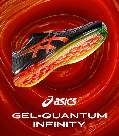 MAA_AsicsGel-QuantumInfinity_News